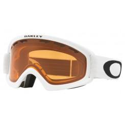 Oakley O frame 2,0 xs Matte white